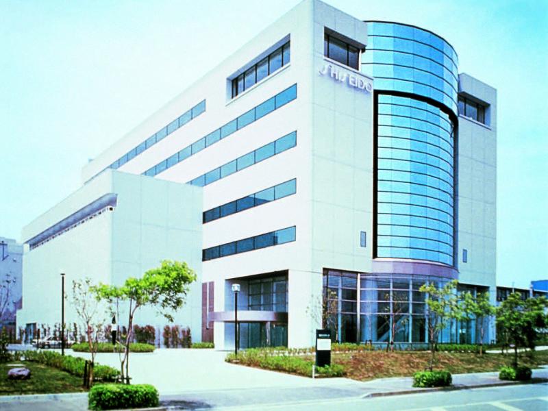 Institute of Beauty Science - Tokyo Shiseido