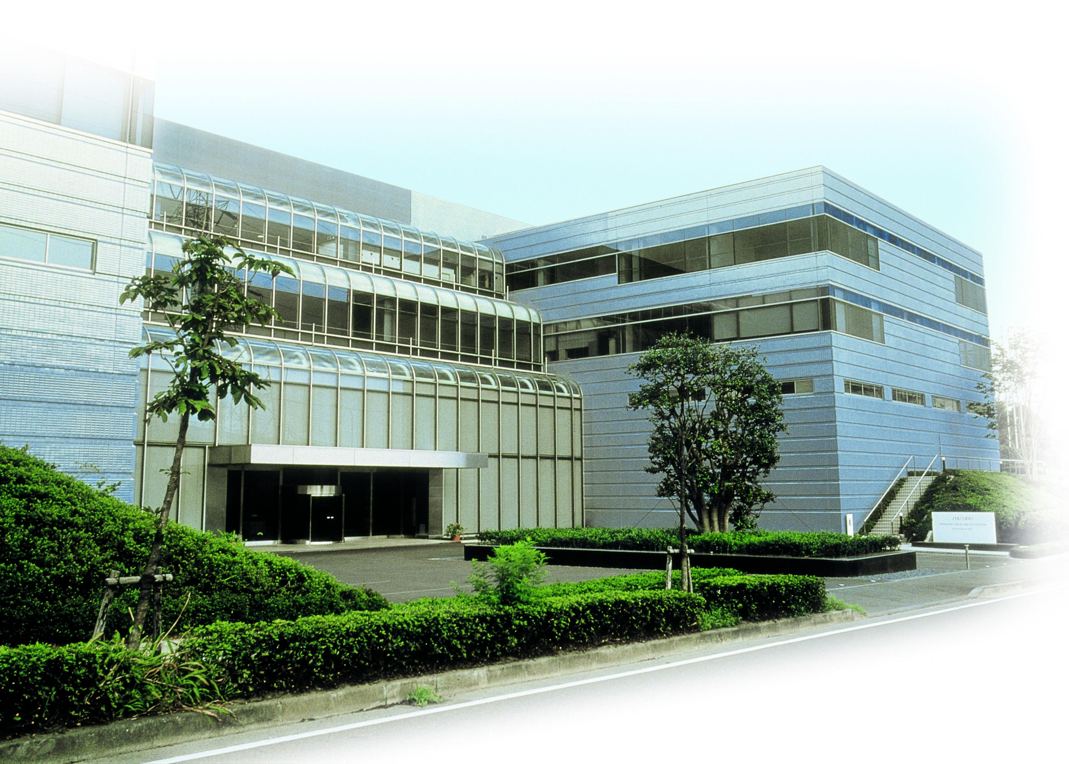 Research Center Yokohama Shiseido